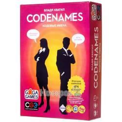 Настольная игра GaGa Games Кодовые имена. (Codenames) GG041
