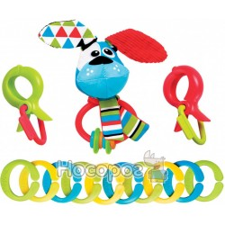 Іграшка-ланцюжок Yookidoo Собачка