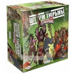 Настольная игра Hobby World Зомбицид. Штурм Тюрьмы 1298