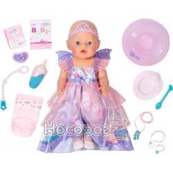 "Кукла Zapf Creation Baby Born ""Принцесса-Фея"" 826225"