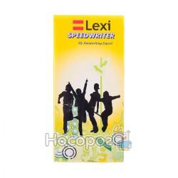 Ручка шариковая Lexi SpeedWriter