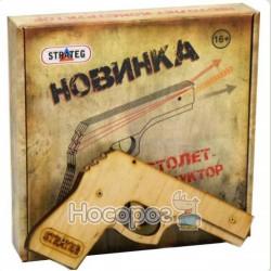 Пистолет-конструктор STRATEG Модель S1