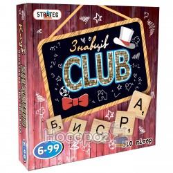 Настольная игра Strateg CLUB Знатоков 702