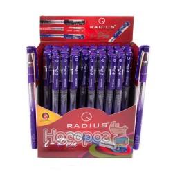 Ручка шариковая Radius i-Pen фиолетовая