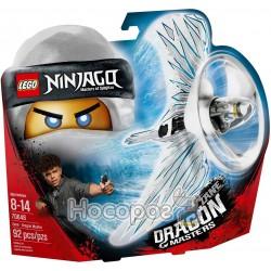 Конструктор LEGO Ninjago Зейн – Повелитель дракона 70648