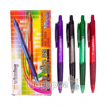 Ручка шариковая WZ-2095