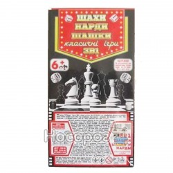 Шахматы 3 в 1 Maximus 5196 -/30