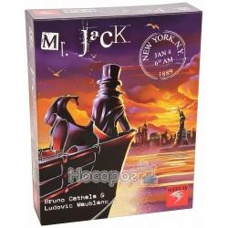 Настольная игра Hurrican Games (Швейцария) Мистер Джек в Нью-Йорке (Mr. Jack in New York) 00300