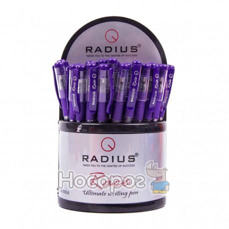 Ручка шариковая Radius Race