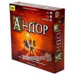 Настольная игра Zvezda Андор (Legends of Andor) 8684