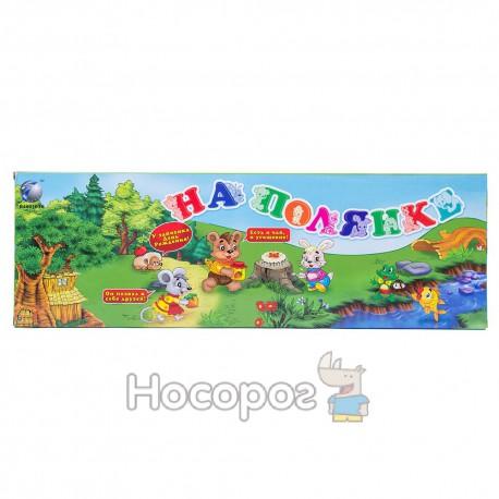 Игра-плакат 486103 R/F 4-3 На полянке (48)