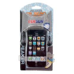 Телефон 972241 музыкальный Auto fm scan radio