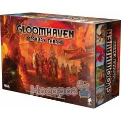 Настольная игра Hobby World Gloomhaven. Мрачная гавань 181972
