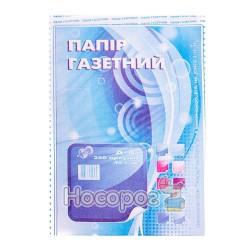Папір газетний Фолдер А4/250