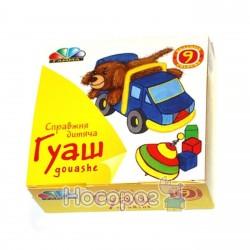 Краски гуашевые Гамма Украина Любимые игрушки 9 цветов