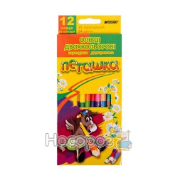 Карандаши цветные Marco 1011-12СВ 2-ст Пегашка