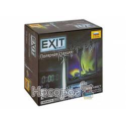 EXIT Квест. Полярная станция ( The Game The Polar Station)