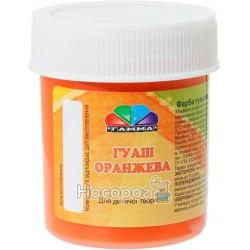 Краска гуашевая Гамма оранжевая 512035