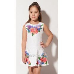 1430 Платье