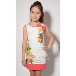 1436 Платье