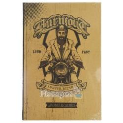 Ежедневник Bourgeois Sh18214-18217