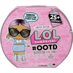Игровой набор с куклами L.O.L. - Модный лук (с аксессуарами) 555742