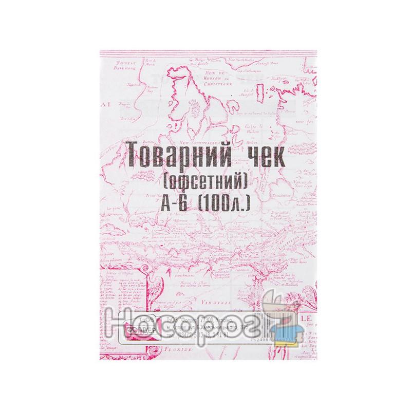 Фото Товарный чек офсетный