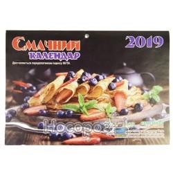 """Календар """"Сімейний"""" Смачний на 2019 рік"""