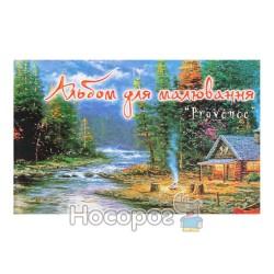 "Альбом для рисования Мицар ""Прованс"", 30 листов"