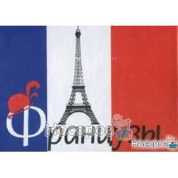 Французы
