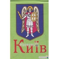Київ. Книжка-магніт