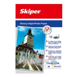 Фотопапір Skiper глянсовий А6/100 аркушів 180г (152028)