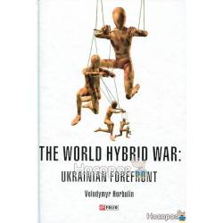 The World Hybrid War. Ukrainian Forefront