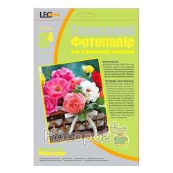 Фотобумага глянцевая А4 150/20 листов L3741 (720146)