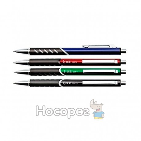 Ручка шариковая WZ 2067/2067A