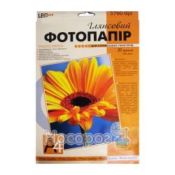 Фотопапір глянсовий А4 130/20 аркушів L3740 (720145)