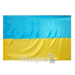 Флаг П6