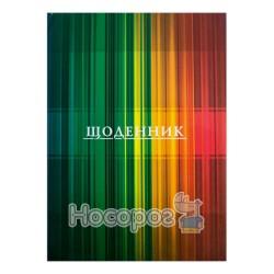 """Дневник школьный Рюкзачок Щ-1 """"Супер"""""""
