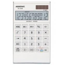 Калькулятор ASSISTANT АС-2326