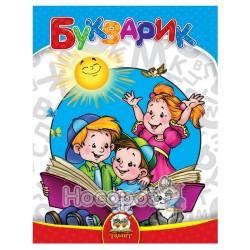 Букварик для дошкольников (укр.)