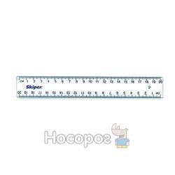 Лінійка 20 см Skiper SK-3817