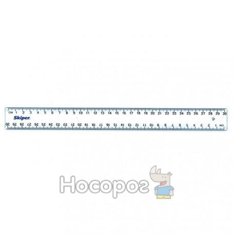 Лінійка 30 см Skiper SK-3818