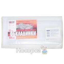 Обложка для контурных карт 2608-ТМ Tascom