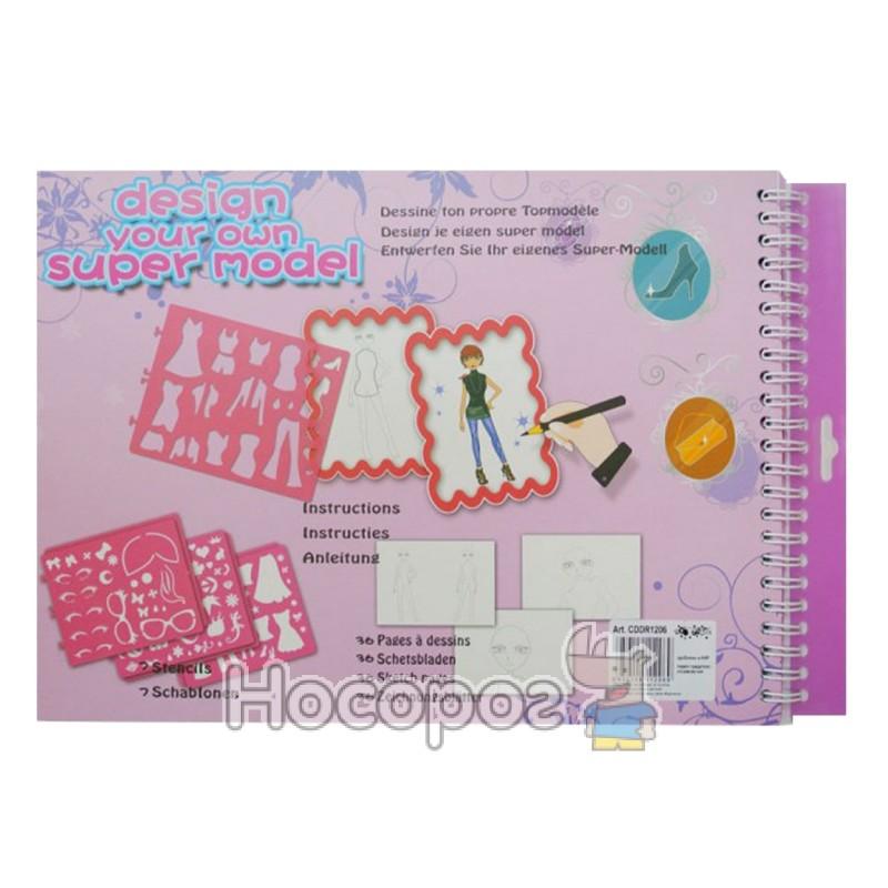 Фото Альбом для детского творчества с трафаретами и наклейками CDDR 1206