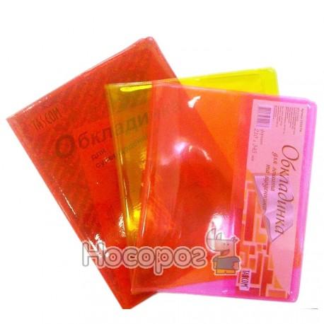 Обкладинка для зошитів та щоденників 2303-ТМ Tascom