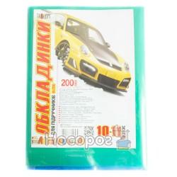 Обкладинки для підручників №700 10-11 кл. Tascom