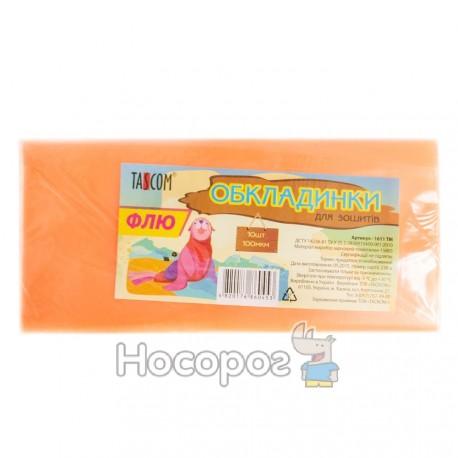 Обложки для тетрадей флуоресцентные 1611-ТМ Tascom