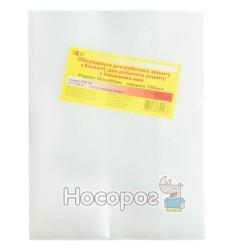 Обкладинка для робочих зошитів по біології 2701-ТМ Tascom