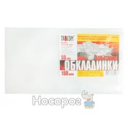 Обложки для атласов 2602-ТМ Tascom