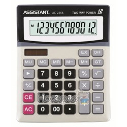 Калькулятор ASSISTANT АС-2356